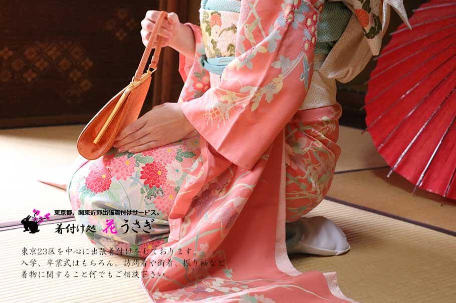 世田谷で着付け教室。マン・ツー・マンで行う、手結びの着付け教室です。